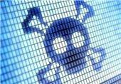 سامانه «ویروس کاو» راه اندازی شد/ فایلهای مشکوک را اسکن کنید