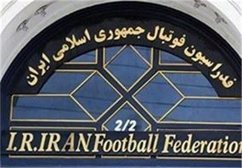 Iran Suspends Relations with Greek Football Federation