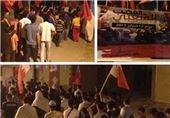 تظاهرات هزاران بحرینی در اعتراض به دیکتاتوری رژیم آلخلیفه