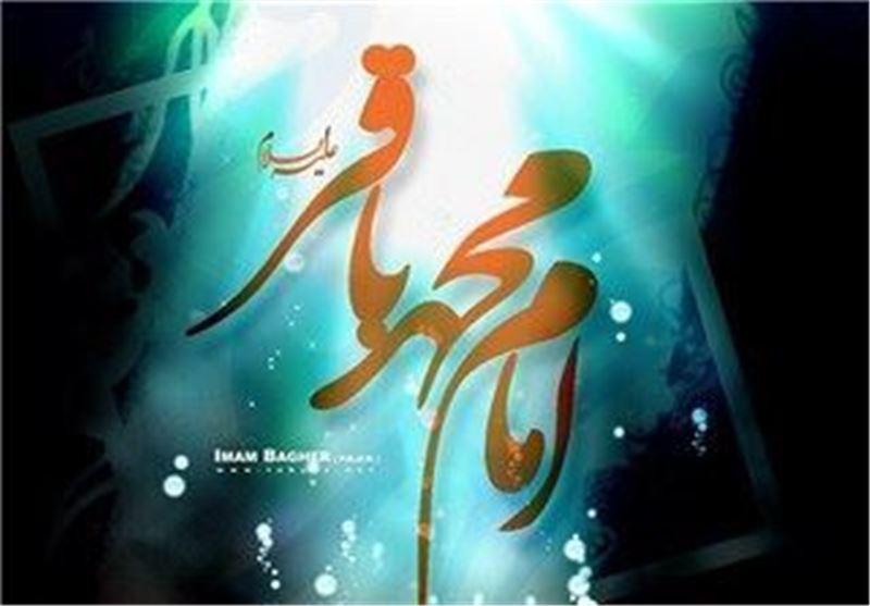 حضرت امام محمد باقر علیہ السلام کے یوم شہادت پر شیعیان حیدرکرار سوگوار