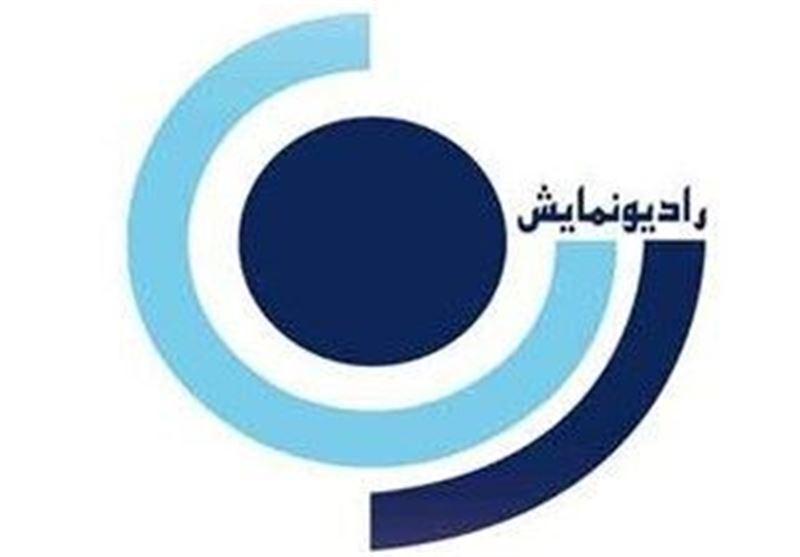 """15 شب با """"کارناوال تهران"""" رادیو نمایش"""