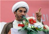 Al-Wefaq: Bahraini Regime Seeks to Disintegrate Society