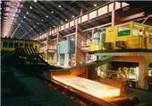 حضور فعال فولاد خراسان در نمایشگاه توانمندسازی داخلی
