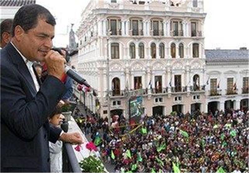 کورئا:جاسوسی در آمریکا امری طبیعی است اما در اکوادور جرم محسوب میشود