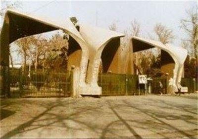 دانشگاهها و موسسات آموزش عالی 10 استان تا پایان هفته تعطیل شد