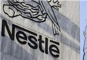 Nestle to Remain in Iran despite Renewed US Sanctions