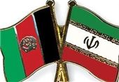 Iranian, Afghan FMs Discuss Bilateral Relations