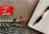 تذکر 33 نماینده مجلس به رئیس جمهور درباره گرانی های اخیر