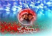 یادواره شهدای روحانی استان کرمانشاه برگزار میشود