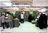 دومین نمایشگاه رسانههای دیجیتال در خوزستان برگزار میشود