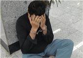 آخرین سرنخهای اسیدپاشی در اصفهان و تکذیب زنجیرهای بودن حادثه
