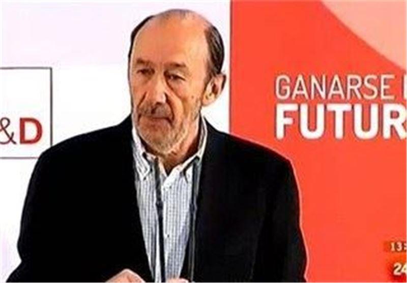 اپوزیسیون اسپانیا