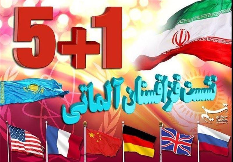 Kazakhstan Renews Willingness to Host Iran-G5+1 Talks