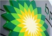 US Grants BP, Serica License to Run Iran-Owned North Sea Field