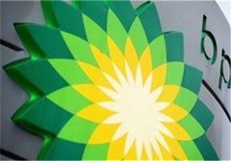 US Grants BP, Serica License to Run Iran-Owned North Sea Field