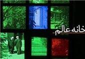 معاون سازمان تبلیغات اسلامی در سنندج: خانههای عالم فضایی برای تبلیغ دین اسلام و قرآن شود