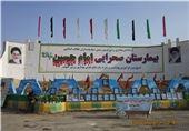 بیمارستان صحرایی امام حسین (ع)