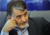 اعلام نتایج اولیه انتخابات اتاق بازرگانی تهران؛ آلاسحاق در صدر