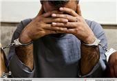 باند کلاهبرداری در ساوه دستگیر شد