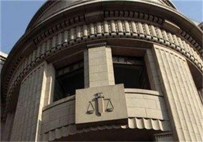 دادگاه مصر