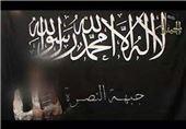 جنگ سرکردگان القاعده در سوریه: جولانی در برابر البغدادی
