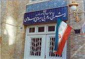 Iran Strongly Protests at US Meddlesome Approach