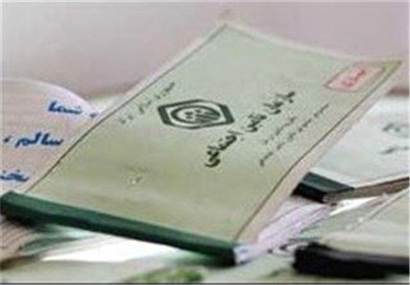 صدور دفترچههای الکترونیکی بیمه با همکاری شرکت رایتل از شهریور ماه