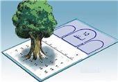 واگذاری زمینهای حاشیه تهران به شهرداری برای توسعه درختکاری
