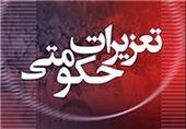برخورد با 3 پرونده توزیع آرد و برنج خارج از شبکه در اصفهان