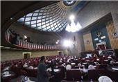 نامنویسی از کاندیداهای خبرگان رهبری در همدان با ثبتنام 13 نفر پایان یافت
