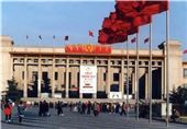 کنگره خلق چین مصوبه سنای آمریکا را محکوم کرد