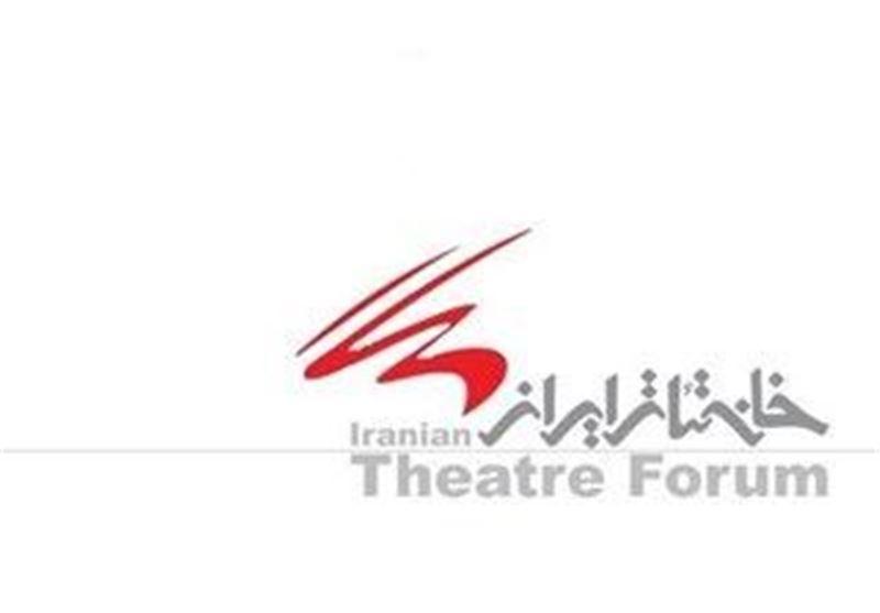انتخابات خانه تئاتر به 12 خرداد موکول شد