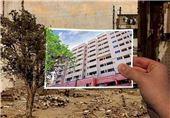 اجرای طرح جهادی و سازندگی «همسایه»