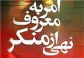 راهپیمایی امربه معروف در استان لرستان برگزار میشود