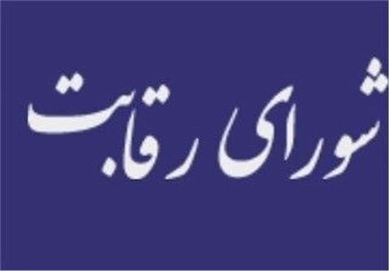 اختصاصی| ابلاغ دستورالعمل قیمتی 8 خودروی دیگر ایران خودرو؛ افزایش قیمت از 4 تا 48 درصد
