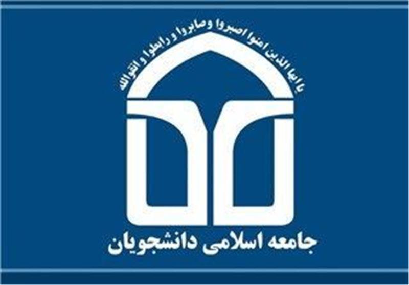 اظهارات اخیر فرماندار آذرشهر مصداق توهین است/وی محکوم به نشر اکاذیب و افترا خواهد بود