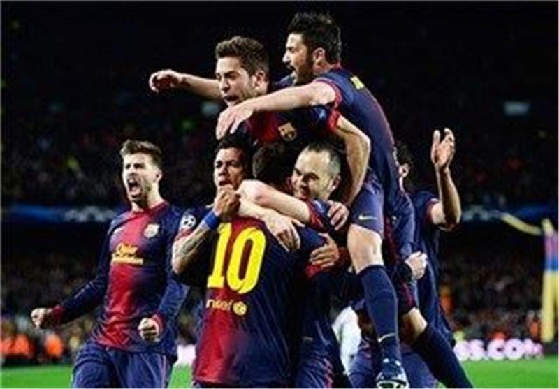 بارسلونا_ میلان