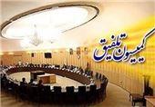 تلفیق از دولت گزارش رسمی مکتوب خواست/توافق برای حذف پلکانی ارز مرجع