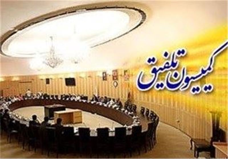 کلیات لایحه بودجه با 39 رأی موافق در کمیسیون تلفیق تصویب شد