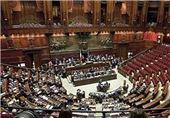 هیئت پارلمانی ایتالیا جمعه آینده وارد تهران میشود