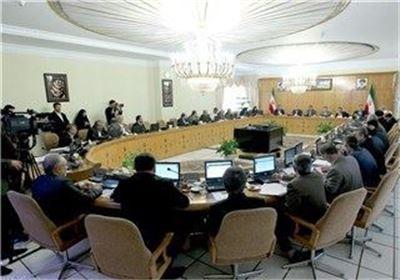 وزارتخانهها، بنگاهها، موسسات و سازمانهای دولتی مکلف به افتتاح حساب در بانک مرکزی شدند