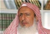 عبدالعزیز آل الشیخ مفتی عربستان