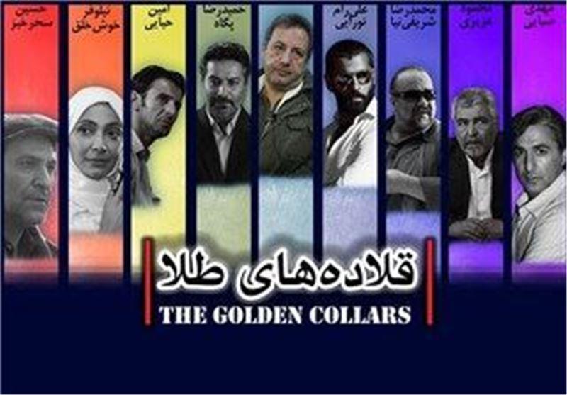 """تماشای دوباره """"قلادههای طلا"""" توسط رهبر انقلاب به روایت """"طالبی"""" + عکس"""