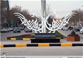 سرمایهگذاری برای نمادهای ایرانی - اسلامی شهر اصفهان