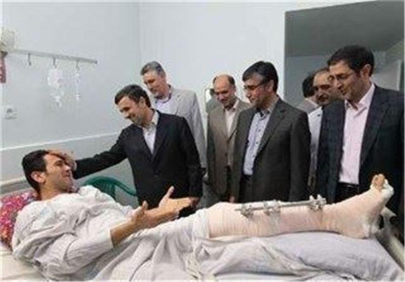 بیمارستان شهدای هفت تیر
