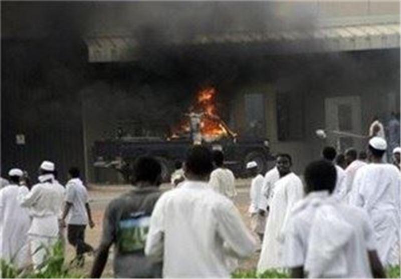 سفارت آمریکا در سودان