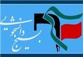 مسئول جدید ناحیه بسیج دانشجویی کرمان معرفی شد