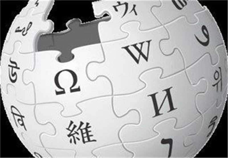 هفته پژوهش ویکیپدیا - 56