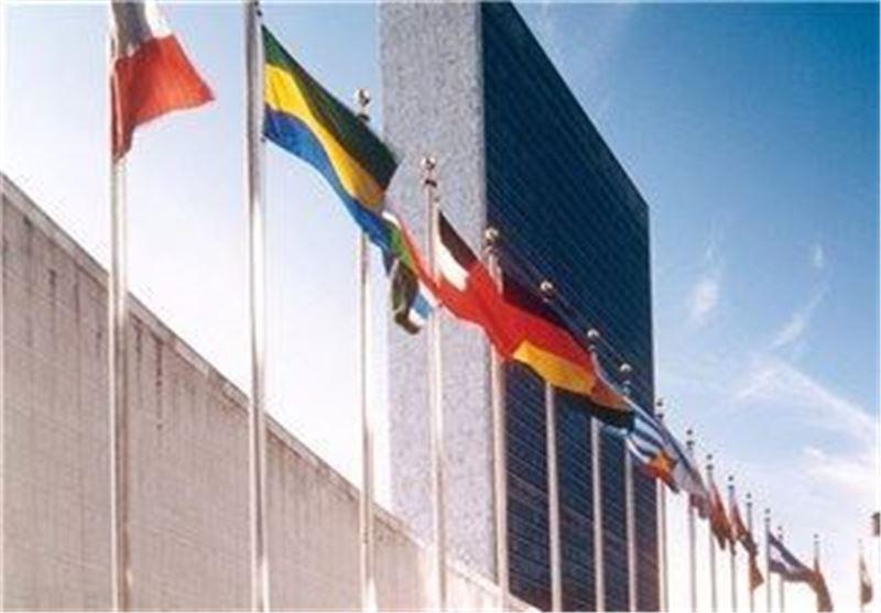 Zarif Meets European FMs at UN Headquarters