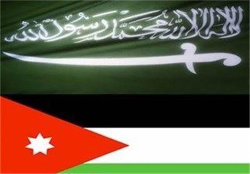 پرچم عربستان و اردن